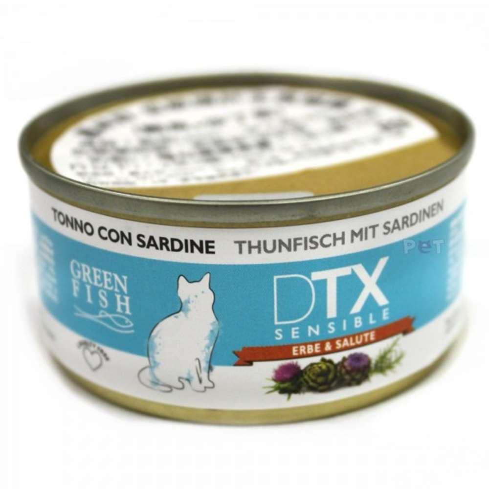 葛林菲 低敏護肝主食貓罐 鮪魚+沙丁魚 80g