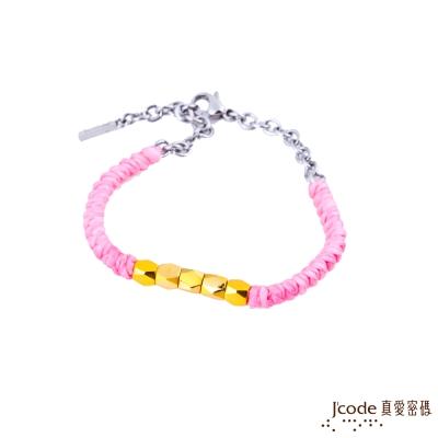 J'code真愛密碼 偏執面黃金五件式編織手鍊-粉