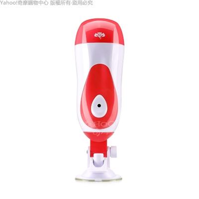 香港Cupid撸撸杯2 姿態模擬吸盤自慰杯(快速到貨)