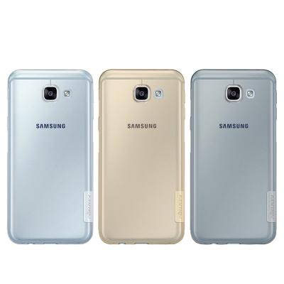 NILLKIN SAMSUNG Galaxy A8(2016) 本色軟套