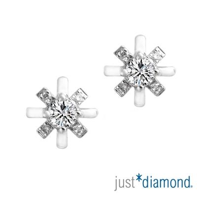 Just Diamond 18K金鑽石耳環-星璨光芒