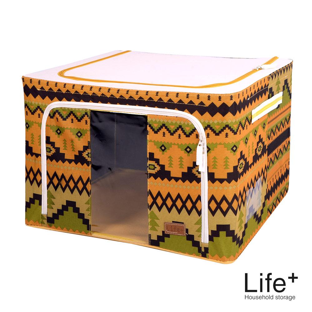 Life Plus 民族風個性圖騰鋼骨收納箱-66L(橘黃)
