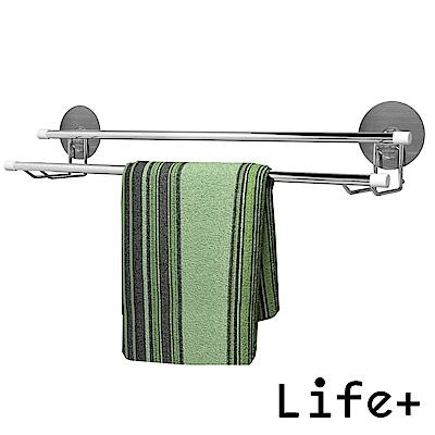 Life Plus 環保無痕魔力貼掛勾-雙桿毛巾架 (超值2入組)