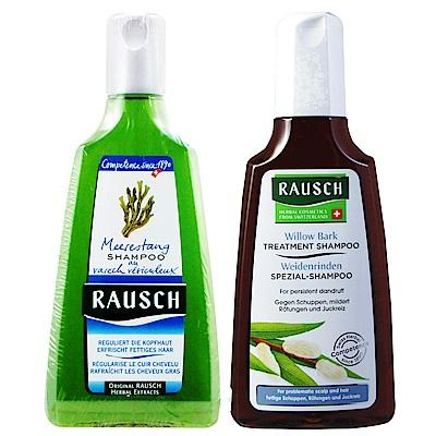 RAUSCH羅氏 控油調理洗髮雙入組