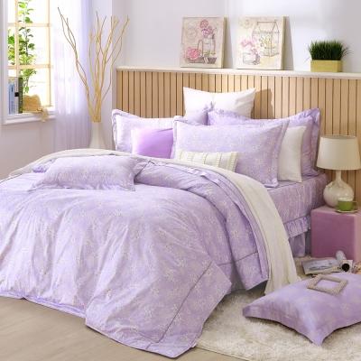 MONTAGUT-菊色天堂(紫)-200織紗精梳棉-鋪棉床罩組(加大)