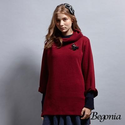 Begonia 鬆糕領喇叭袖針織長版上衣(丈青色)