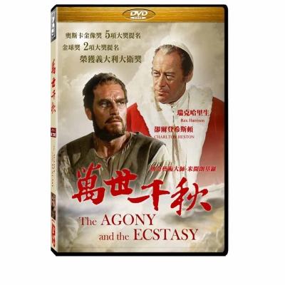 萬世千秋-DVD