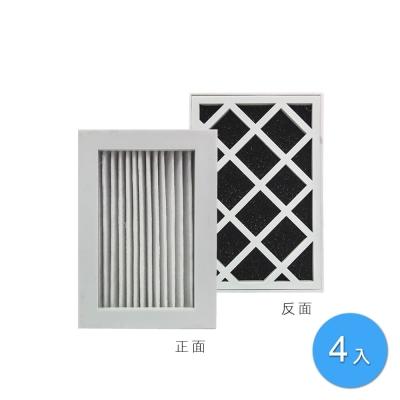 尚朋堂HEPA空氣清淨機SA-2360專用濾網SA-H160(四入一組)