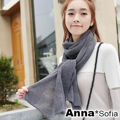 AnnaSofia-彈性波浪壓摺-拷克邊圍巾披肩-深灰系
