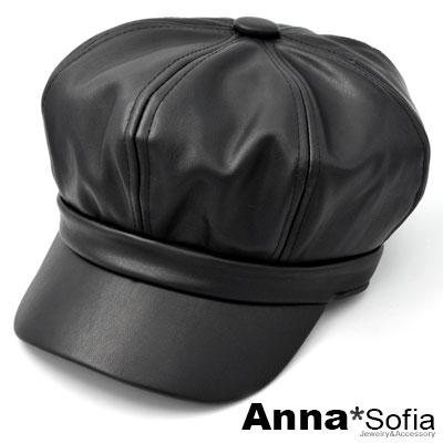 【2件69折】AnnaSofia 細紋皮革 報童帽貝蕾帽(黑系)