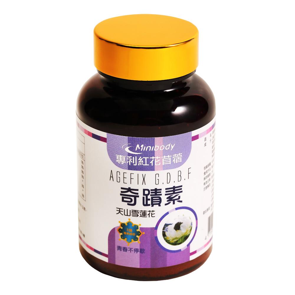 MInibody纖活 奇蹟素(60顆/瓶)