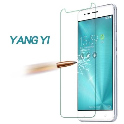 揚邑 ASUS Zenfone 3 Zoom 防爆防刮防眩弧邊 9H鋼化玻璃保護貼膜