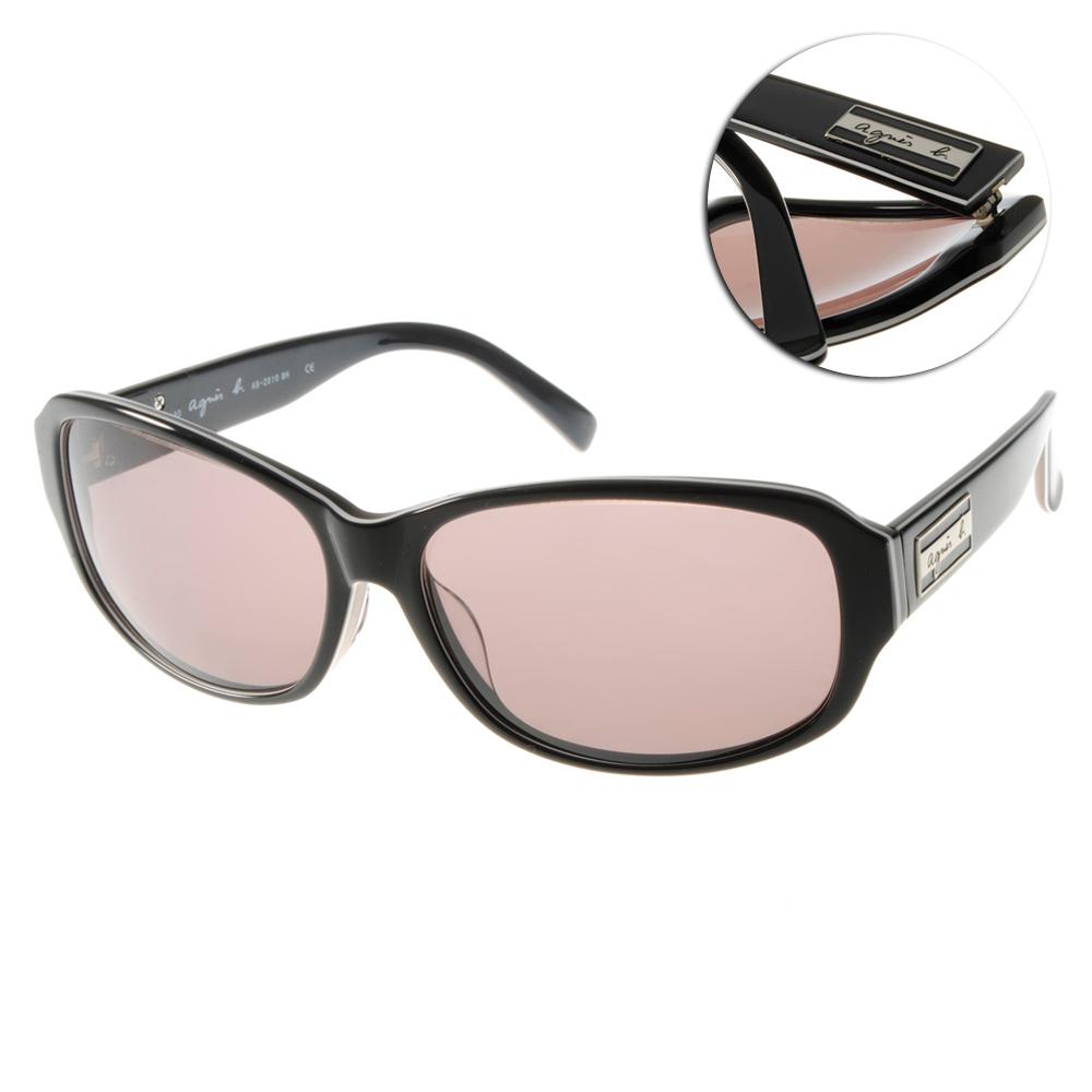 agnes b.太陽眼鏡 法式風格/黑#AB2810 BH