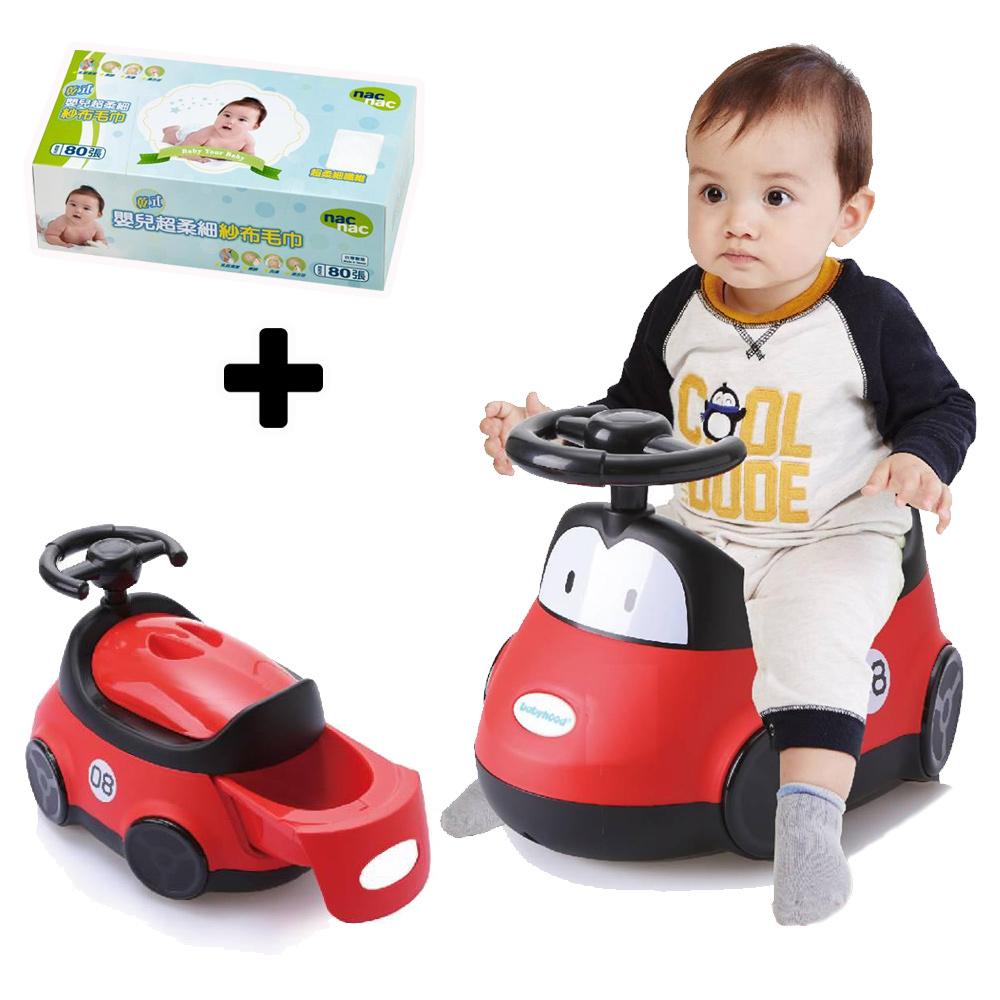 baby hood 小汽車座便器+Nac Nac 乾式嬰兒超柔細紗布毛巾*1盒