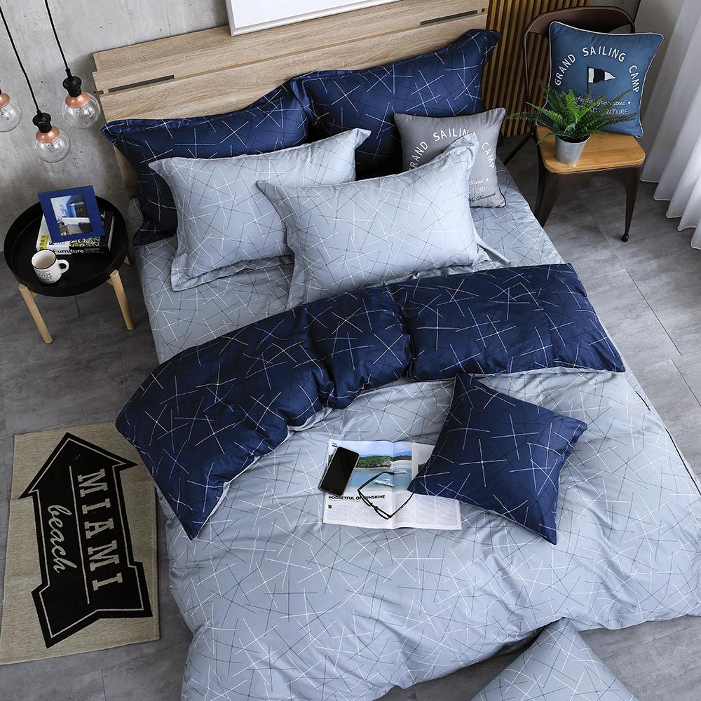 OLIVIA  十字星  標準單人床包冬夏兩用被套三件組