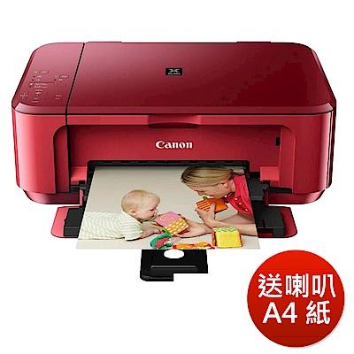 Canon MG3670 三合一多功相片Wi-Fi複合機(紅)