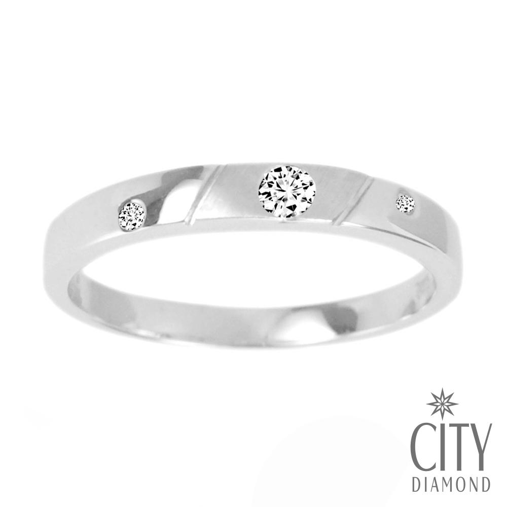 City Diamond引雅【Vintage系列】-5分造型鑽石戒指