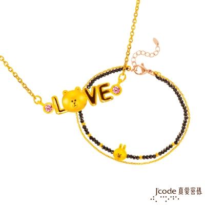 真愛密碼-我愛熊大黃金項鍊-兔兔愛你尖晶石手鍊
