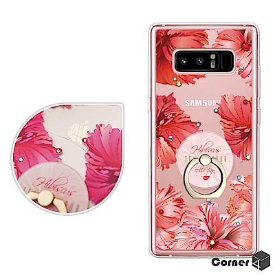 Corner4 Samsung Galaxy Note8 奧地利彩鑽指環扣雙料手...
