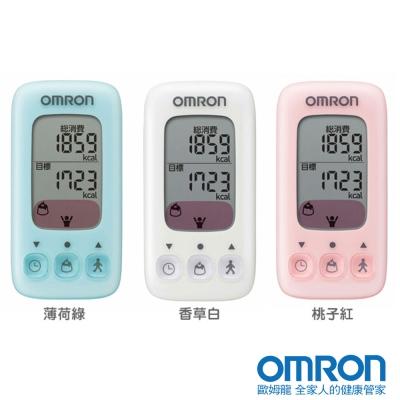 OMRON歐姆龍HJA-310計步器三色選