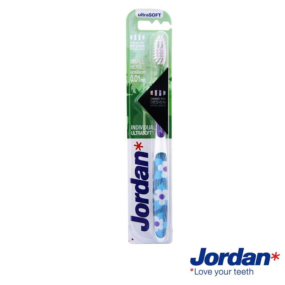Jordan自我風格個性牙刷(超軟毛)
