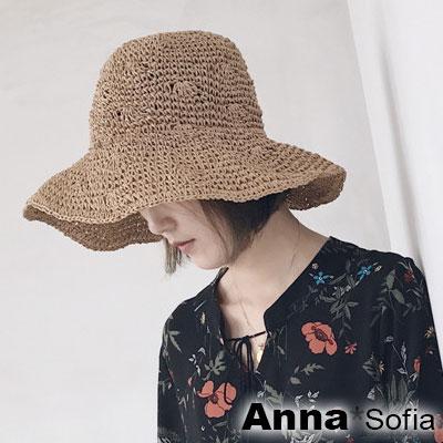 AnnaSofia 純手工點扇鏤織 寬簷防曬遮陽草帽漁夫帽(駝系)