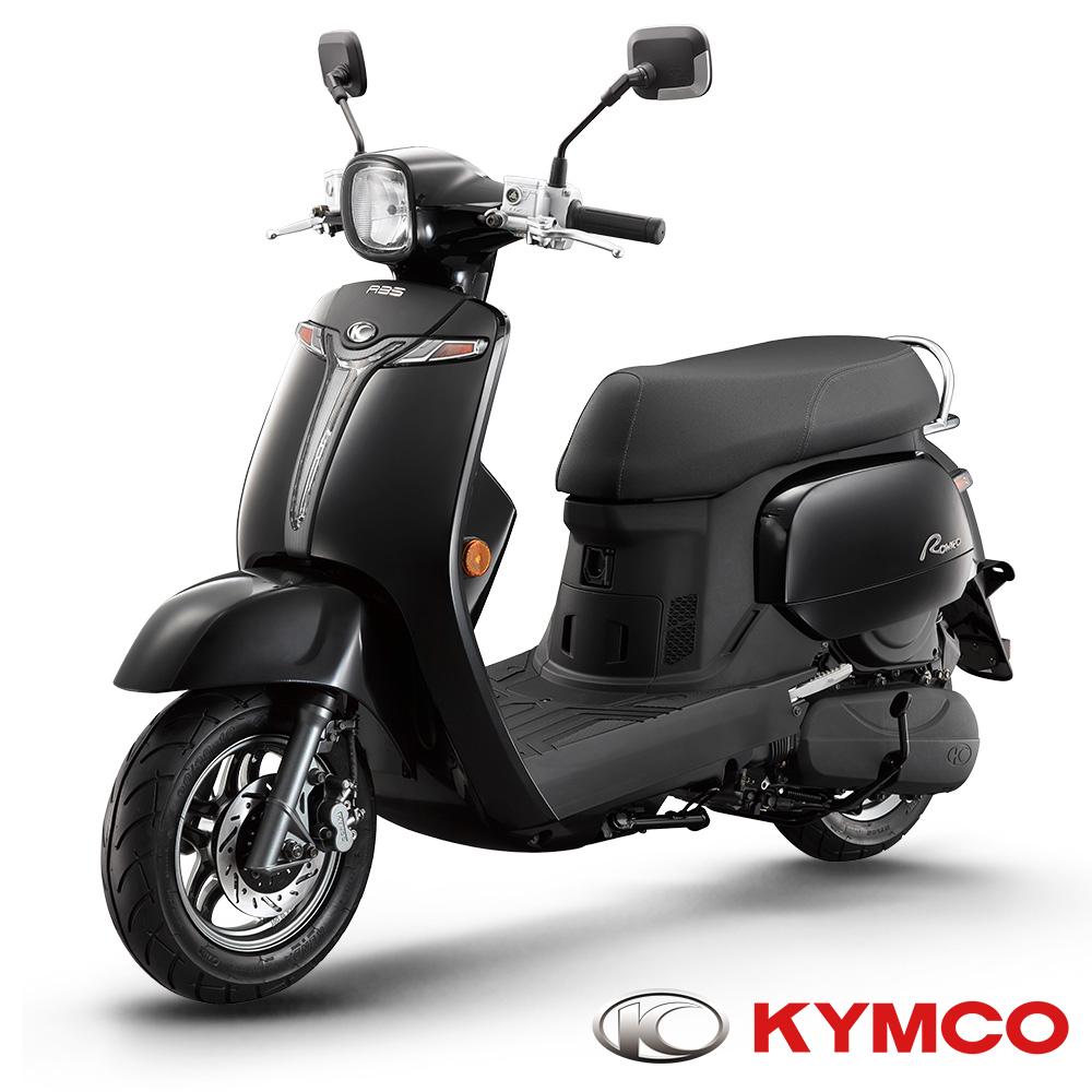 KYMCO光陽機車 ROMEO 125 ABS版(2017年新車)