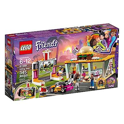 LEGO樂高 Friends系列 41349 賽車女孩速食店
