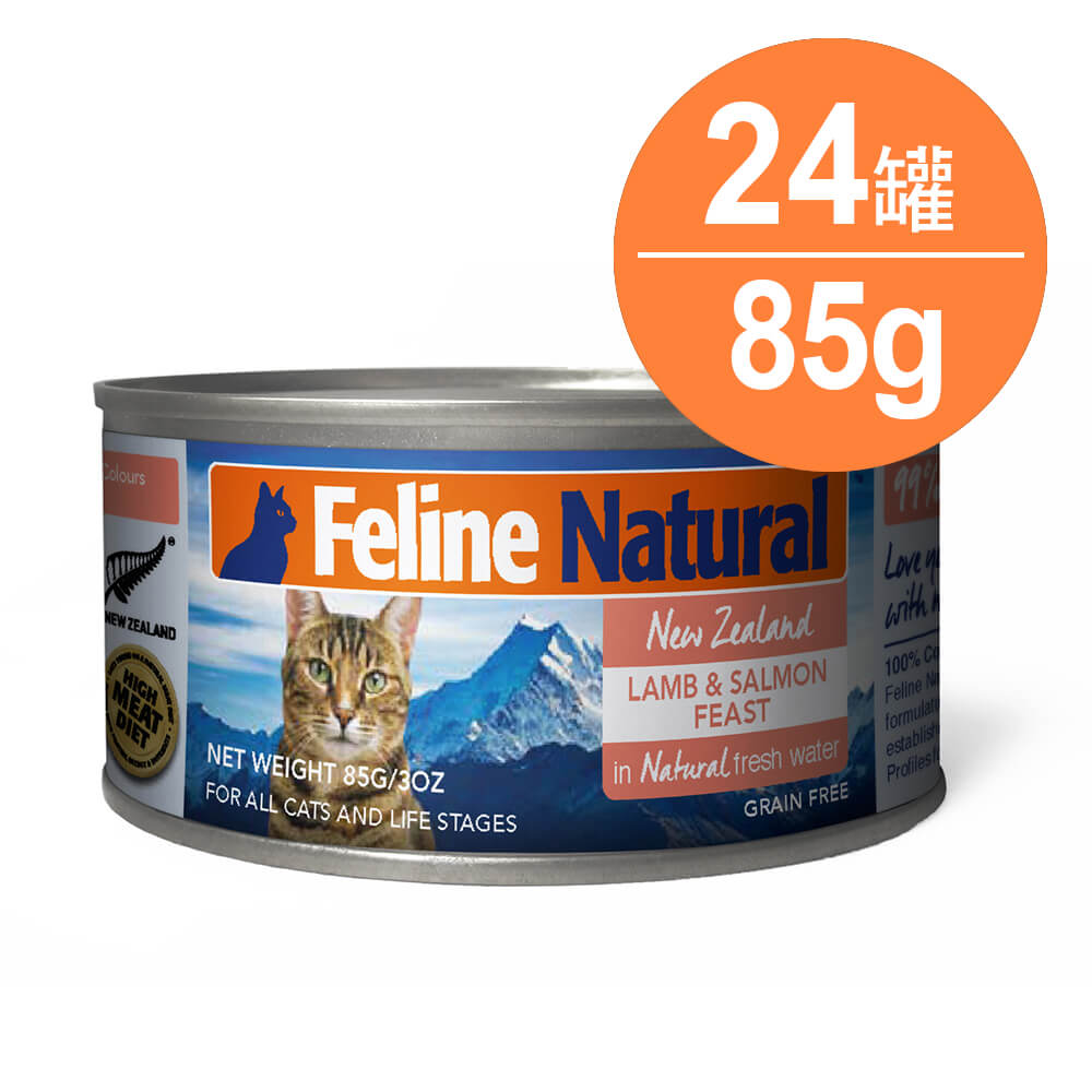 K9 99%生肉主食貓罐-無穀羊肉+鮭魚85g-24入