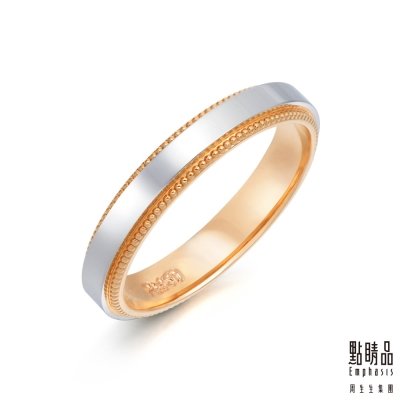 點睛品 Promessa 簡約優雅 鉑金情侶結婚戒指-男戒