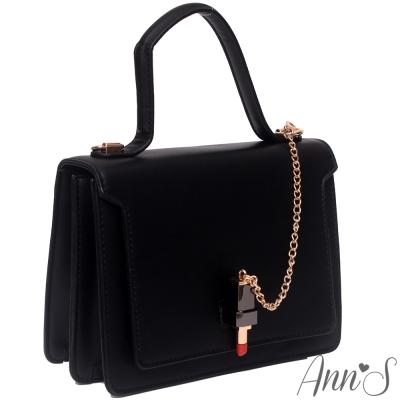 Ann'S可愛口紅鎖金鍊手提肩背夾層挺版方包-黑