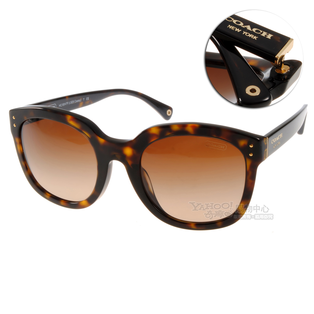COACH太陽眼鏡 歐美貓眼款/琥珀色#COS8047F 500113