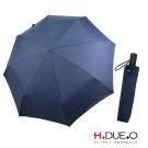義大利 H.DUE.O 素面三折超大自動開收傘 3色可選
