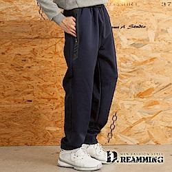 Dreamming 美式經典寬版鬆緊腰運動休閒長褲-共二色