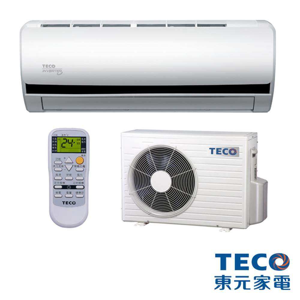 TECO東元8-10坪 變頻式冷暖型冷氣(MS-BV50IH/MA-BV50IH)