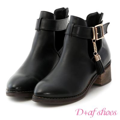 D+AF 華麗頹廢.流蘇墜飾側挖空釦環短靴*黑