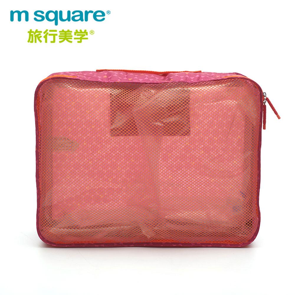 m square商旅系列Ⅱ折疊衣物袋L
