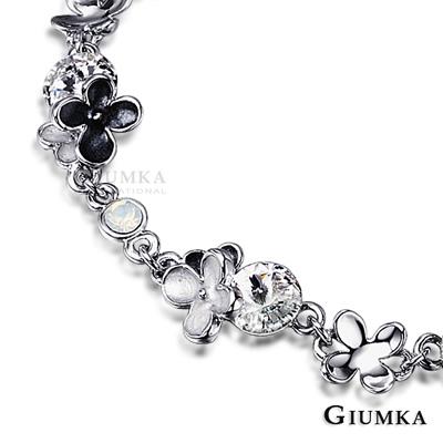 GIUMKA四瓣小花造形手鍊鍍白K-共3色
