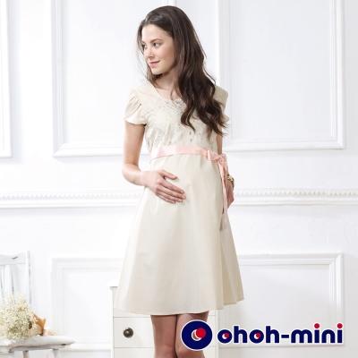 ohoh-mini-孕婦裝-幻化少女心前衣蕾絲鍛帶孕婦洋裝-3色