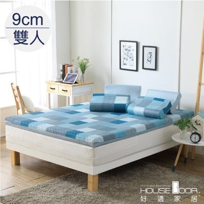 House Door 記憶床墊 竹炭波浪9公分厚 大鐘印染表布-藍調輕旅-雙人5尺