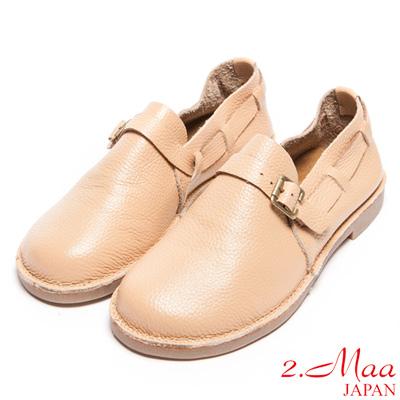2.Maa-真皮-率性寬頭舒適低跟跑鞋-棕