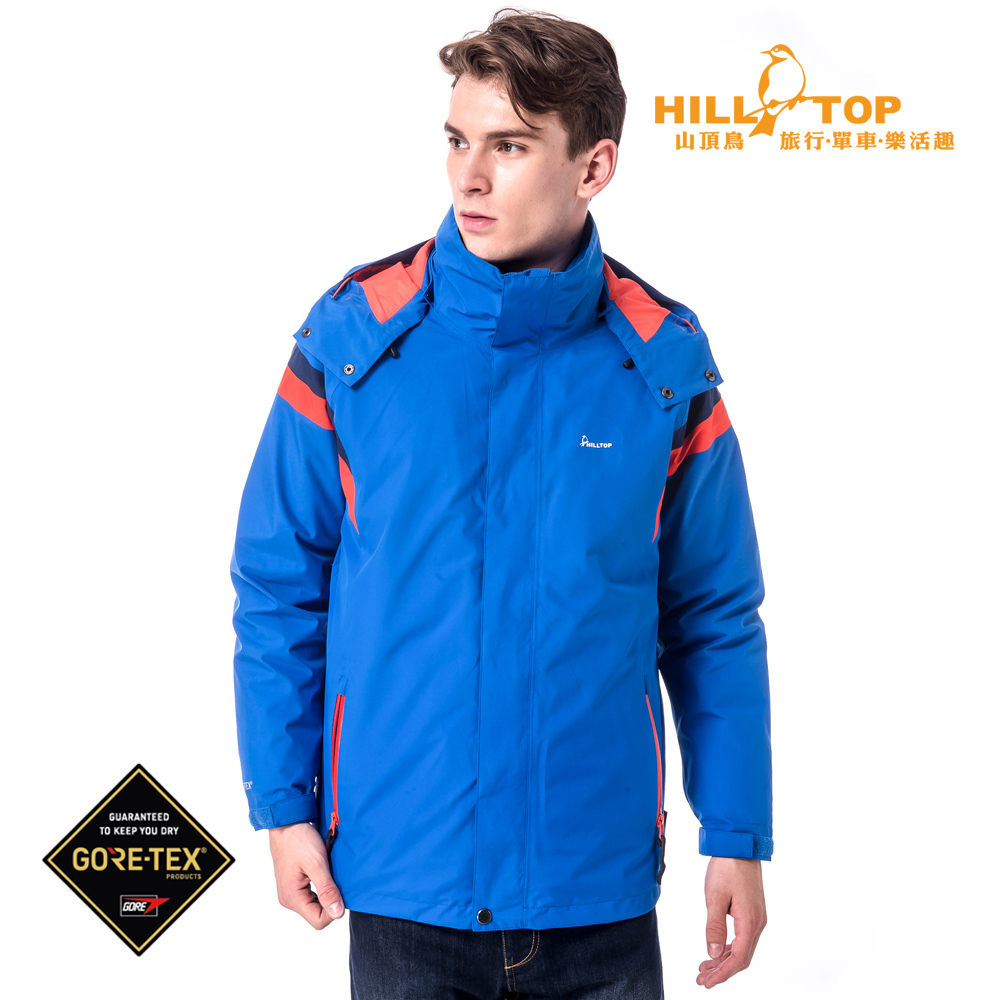 【hilltop山頂鳥】男款GoreTex防水3合1蓄熱羽絨外套F22MV6藍