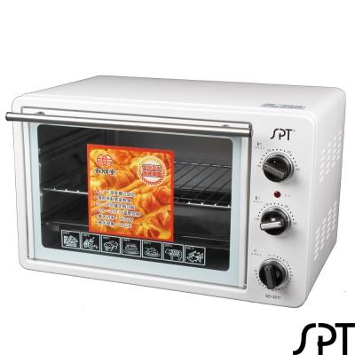 尚朋堂-21公升專業用雙溫控烤箱SO-3211