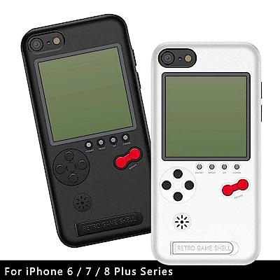 KOOSTYLE 第二代懷舊遊戲機手機背蓋(適用iPhone6/7/8 Plus...