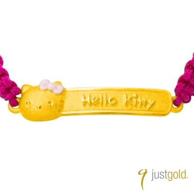鎮金店Just Gold Kitty粉紅風潮系列(純金) - 粉紅金牌黃金手鍊(手繩)