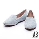 平底鞋 AS 菱格排鑽沖孔羊皮樂福平底鞋-銀
