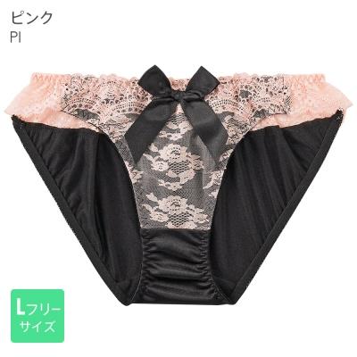 aimerfeel 淑女風騷性感內褲-粉紅色
