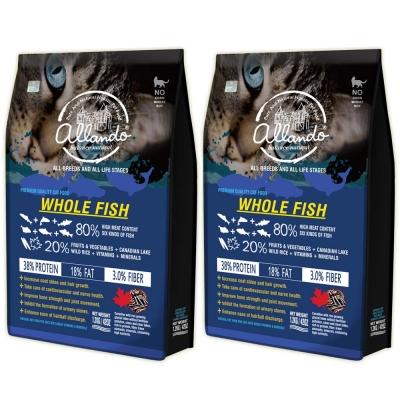 Allando奧蘭多 天然無穀全齡貓鮮糧-全魚宴 1.2kg 2包