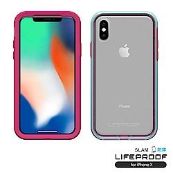 LIFEPROOF iPhone X專用 吸震抗衝擊防摔手機殼-SLAM(桃青)