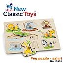 荷蘭New Classic Toys 寶寶木製拼圖 動物樂園 - 10538